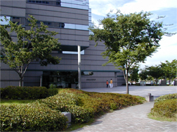 Osaka Prefecural Central Library Photo