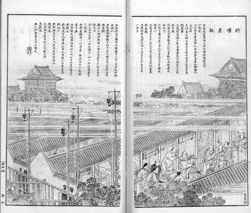 https://www.library.pref.osaka.jp/nakato/tenj_img/62-04_l.jpg