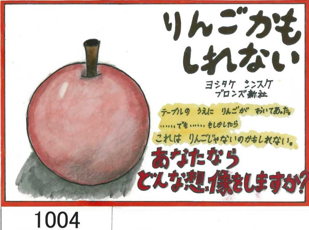 本のPOP広場入賞作品 中学の部 大阪府立図書館